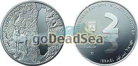 Какую валюту брать в израиль 2016